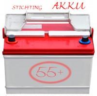 AKKU logo zonder ondertekst_bewerkt